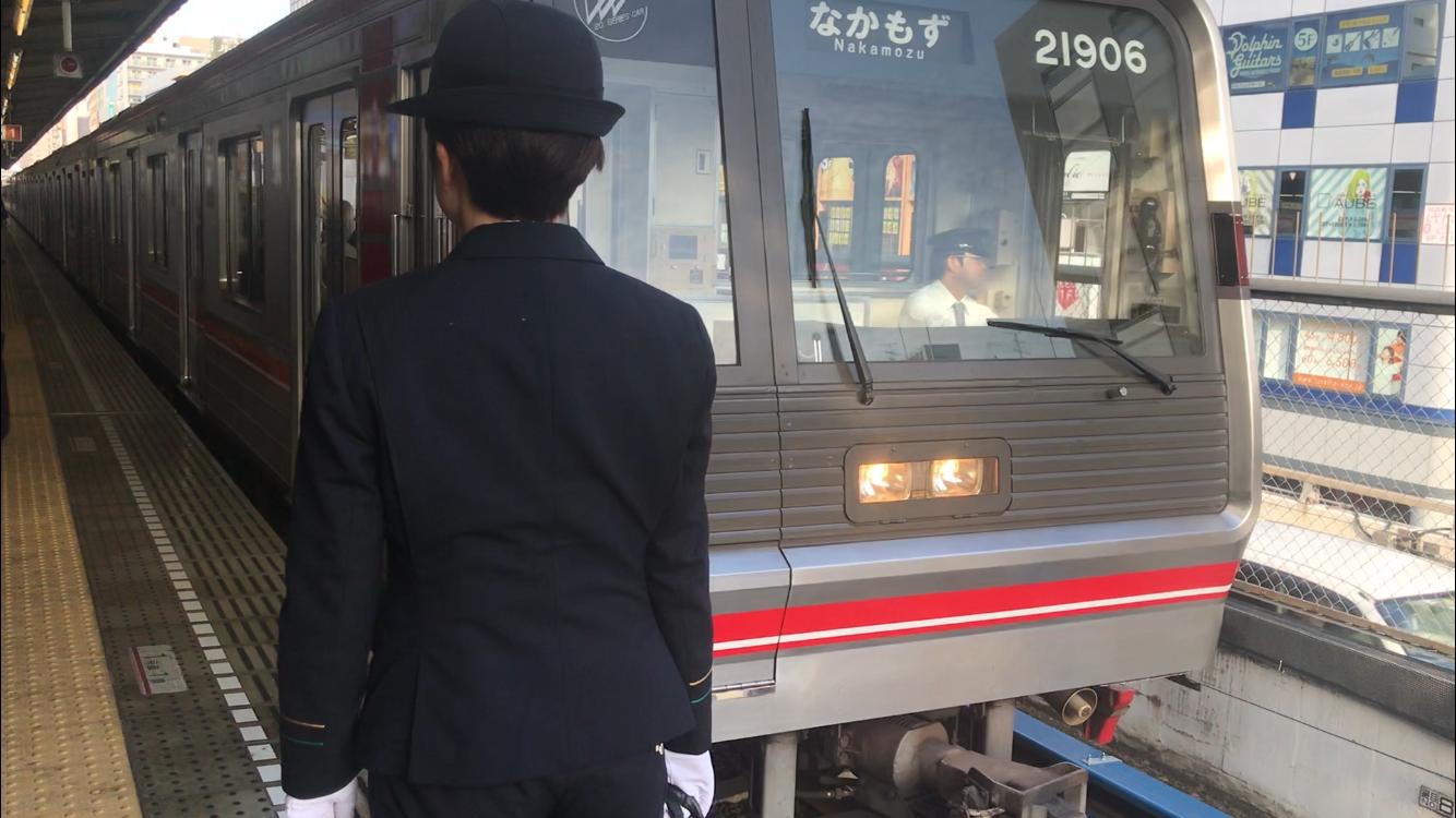 御堂筋線江坂駅