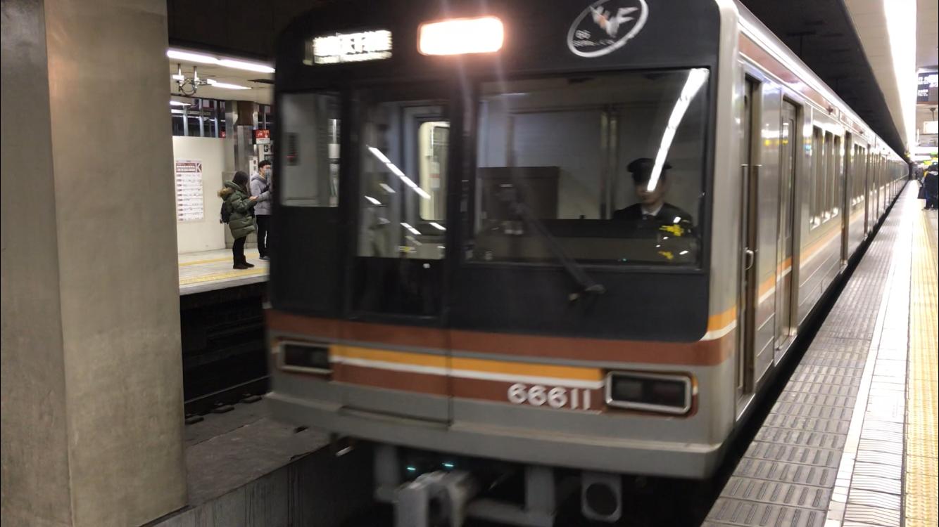 堺筋線堺筋本町ホーム