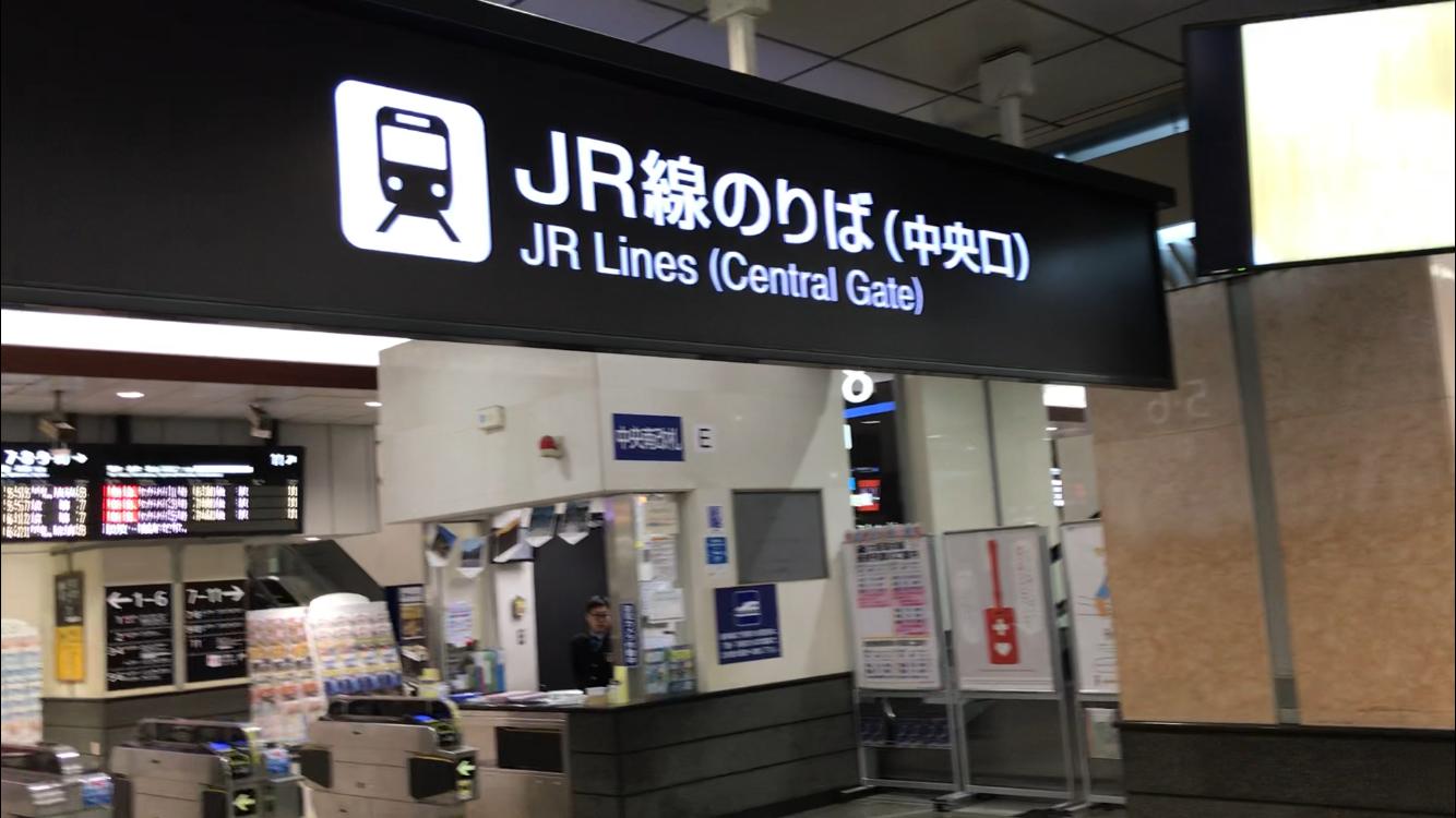 JR大阪駅中央口早朝