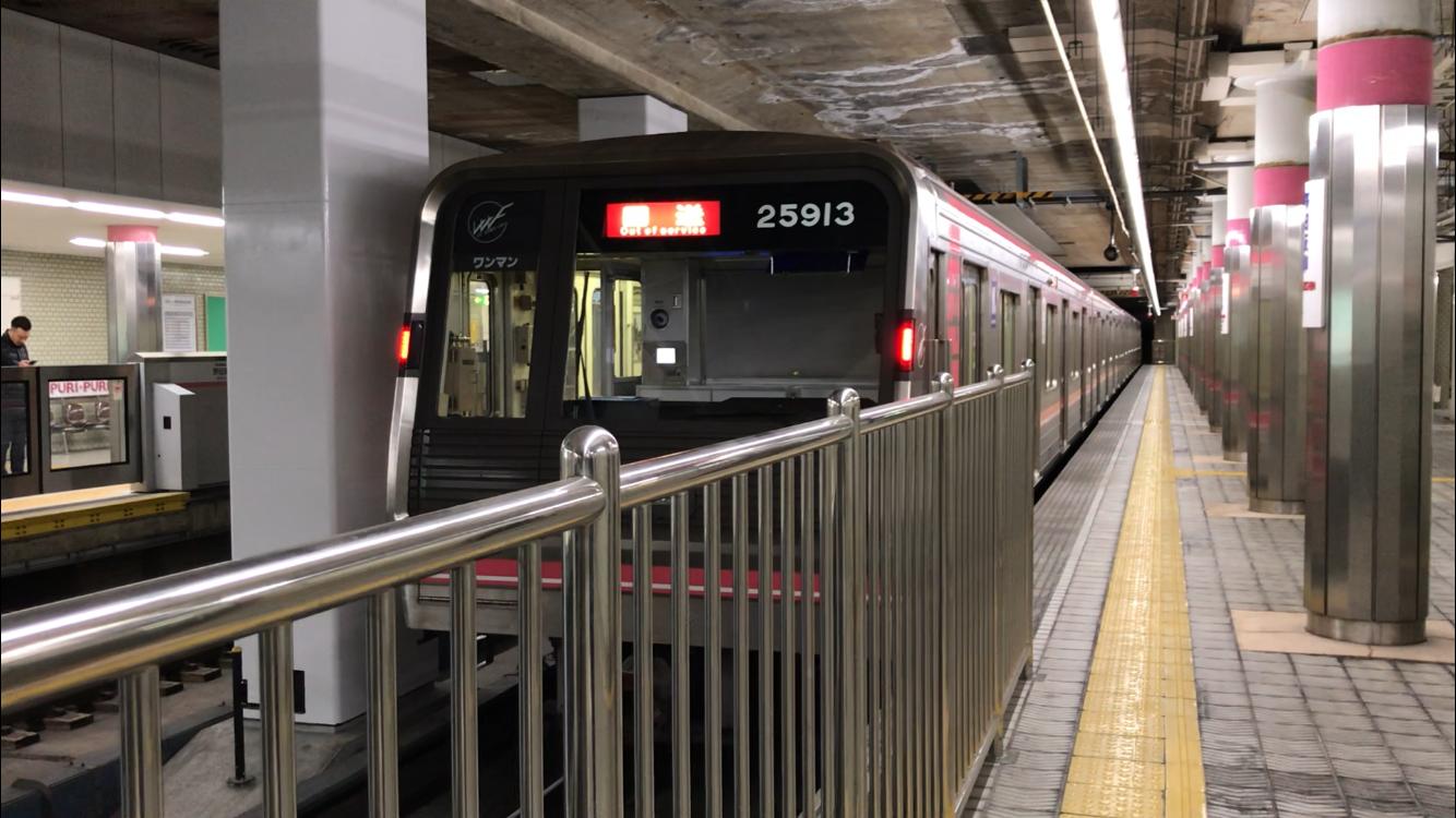 野田阪神2番線回送