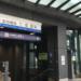 阪神九条駅